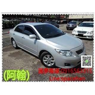 豐田 2011 ALTIS 一手女用車 無改裝 車況極好 可全貸 免頭款