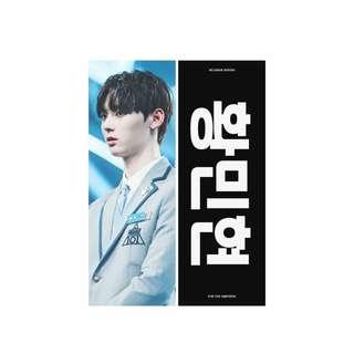 Hwang Minhyun Mhemperor0809 Slogan Set