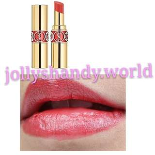 YVES SAINT LAURENT Shine Lipstick #16