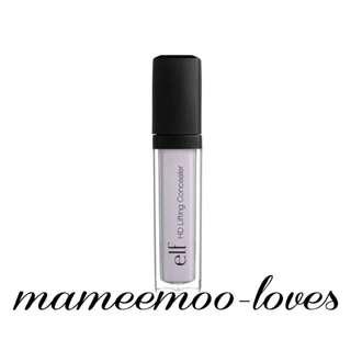 ELF Cosmetics Purple HD Lifting Concealer Corrector