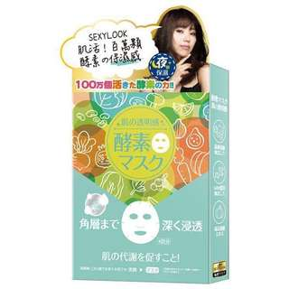 Sexylook enzyme masks 4's - Taiwan