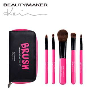 Beautymaker Pro Cosmetic Brush Travel Kit - Taiwan