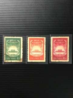 China Used Stamp - C37 中国共产党第八次全国代表大会 China Stamp 中国邮票 1956