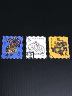 China Used Stamp - 一轮生肖虎,兔,龙 Zodiac Tiger, Rabbit & Dragon China Stamp 中国邮票
