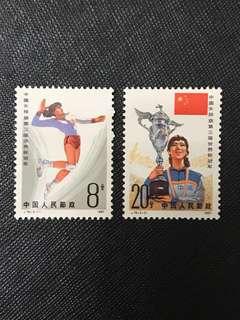 China Used Stamp - J76 China Stamp 中国邮票 1981