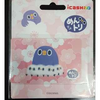 ICASH 全新 台灣 懶得鳥你 賞花趣 ICASH 2 卡, $50  (包順豐店取)