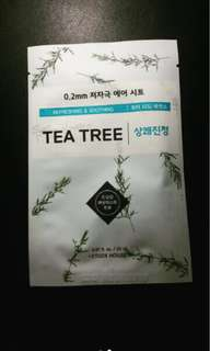 Etude House Therapy Mask