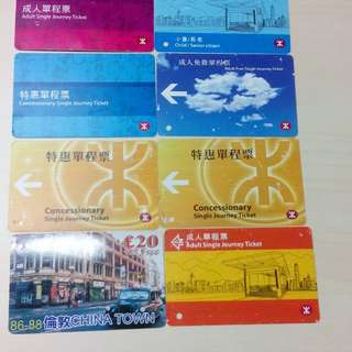 MTR old tickets 7 PCs +1 Pcs of old phone card(postage included)