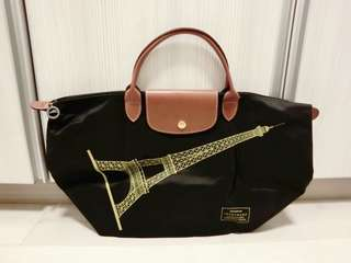Longchamp Eiffel Tower Bag (Limited Edition)