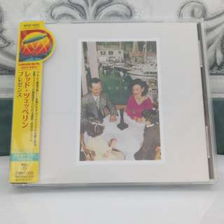 Japan CD Led Zeppelin - Presence