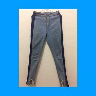 Hw fringe jeans