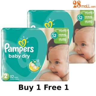Pampers Diapers Baby Small 82's - Buy 1 Free 1