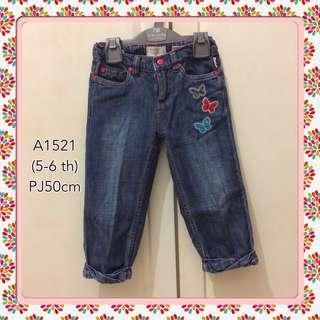 Celana anak A1521 oshkosh