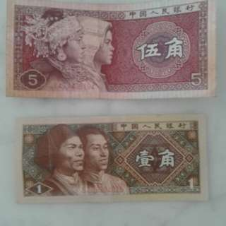 Old China notes