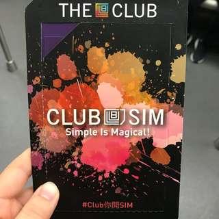 CSL The Club sim card