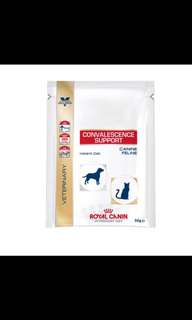 Royal Canin Canine Feline Convalescence Support Instant Diet 50g