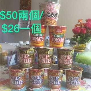 合味道杯麵 合味道飯 (魚翅味、松茸味、香辣蕃茄味、雜錦燴飯)