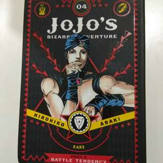 JOJO's Bizarre Adventure Hardbound Manga: Battle Tendency 04