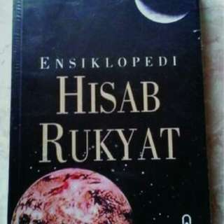 Ensiklopedia Hisab Rukyat