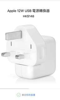 原裝Apple I pad usb 插頭