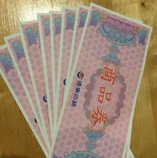 🚚 遠百禮券 (1040*8)