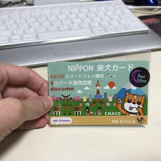日本電話卡docomo 5日無限上網