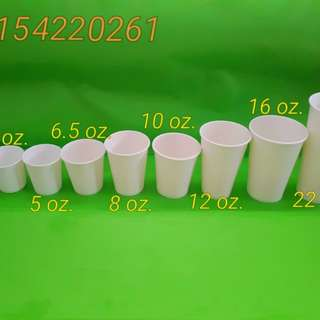 Plain or Printed Paper Cups