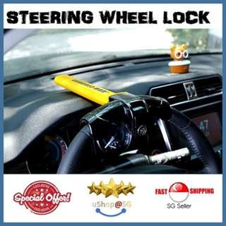 ★[NEW] SALE★ Universal Car Steering Wheel Lock : Deter car theft | Peace of Mind ★uShop SG★ ARMORED BAR