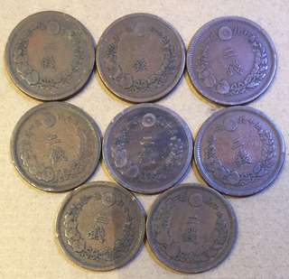 日本 明治年 二錢 銅幣 8個 好幾個不同年份 可散賣
