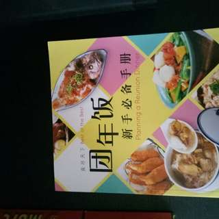 Recipe book with free postage