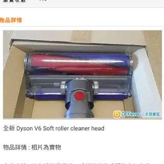 Dyson V6 Soft roller cleaner head