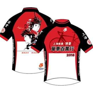 單車百萬行單車衫+手袖,中碼。馬榮成插畫