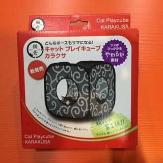 Cat Playcube from Japan