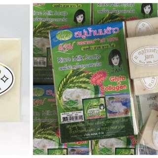 🇹🇭泰國直送, 現貨🇹🇭泰國香米牛奶美白皂60g
