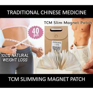★[NEW] SALE★ Beauty Secret - 40pcs TCM Slim Magnet Patch: 100% Natural Weight Loss Patch. Works Effectively