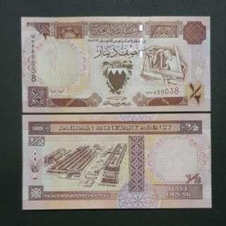Bahrain Monetary Agency 1/2 Dinar 🇧🇭 !!!