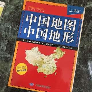 中國地圖 地形