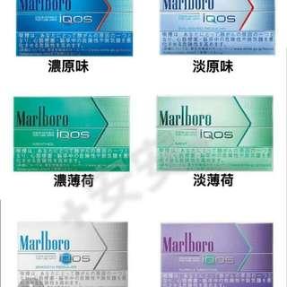 Marlboro 菸彈盒