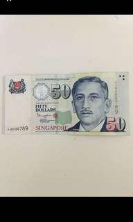 50 DOLLAR NOTE - UNIQUE SERIAL NUMBER