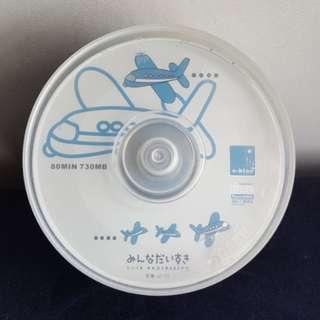 公仔圖案 (飛機) e-blue CD-R 光碟50隻連膠筒