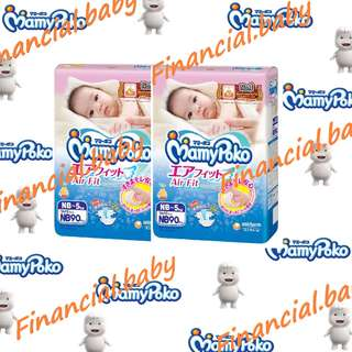 👼🏻2 For $41.80 MamyPoko Airfit NB Diaper 👼🏻 90Pc/Pkt