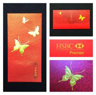 Embossed Red Packets with a Casing
