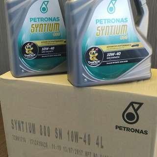 Minyak Hitam Engine Oil Petronas