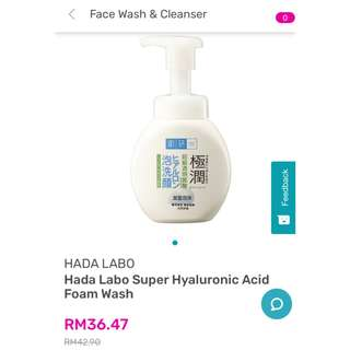 Hada Labo Super Hyaluronic Acid Foam Wash