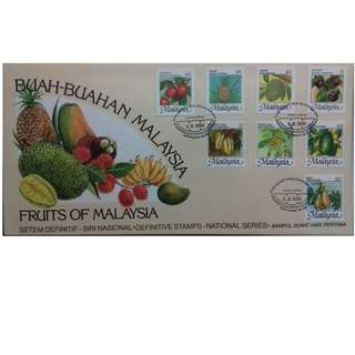 MALAYSIA 1986  FRUITS SERIES FDC WITH BROCHURE
