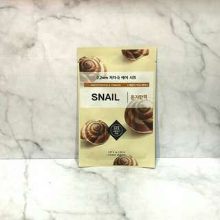 Etude house - 0.2mm Mask (snail)