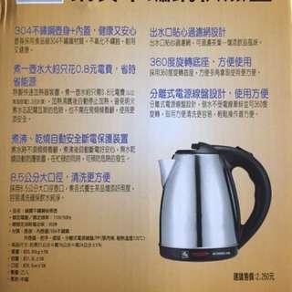 快煮壺1.8公升