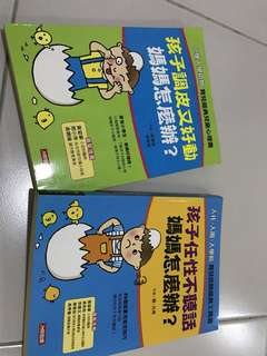 Kid psychologist book