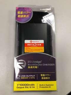REZdesign 手機充電器 Charger 10000mAh