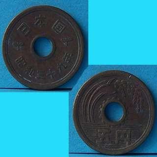 Coin Japan 5 Yen 1964 Showa 49 Y72a